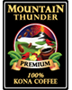 Mountain Thunder Coffee Plantatin Logo